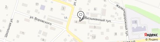 ЗАГС г. Люберцы на карте Малаховки