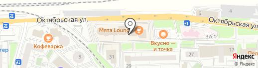 Магазин медицинской одежды на карте Балашихи