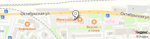Интерьер купе на карте Балашихи