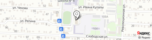 Почтовое отделение №381 на карте Крымска