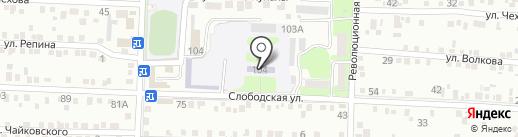 Данко на карте Крымска