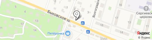 Киоск по продаже цветов на карте Малаховки