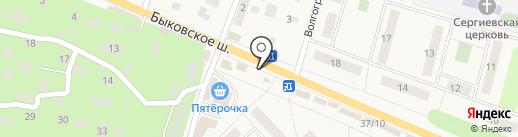 Магазин хлебобулочных изделий на карте Малаховки