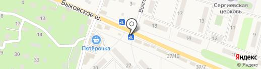 БиоЭлектро на карте Малаховки