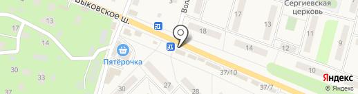 Крылья на карте Малаховки