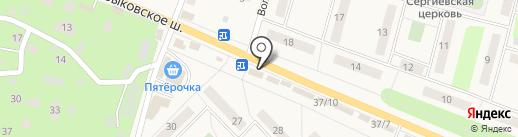Водоцентр на карте Малаховки