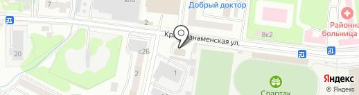 Первый визовый центр на карте Щёлково
