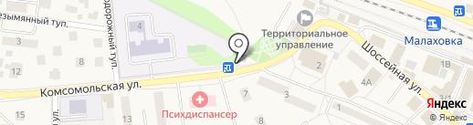 Мясная лавка на карте Малаховки
