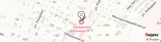 Женская консультация на карте Макеевки