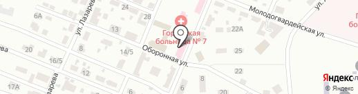 Амбулатория, Центр первичной медико-санитарной помощи №2 на карте Макеевки