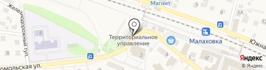 Администрация городского поселения Малаховка на карте Малаховки