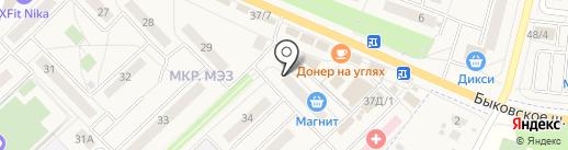 Одежда & обувь на карте Малаховки