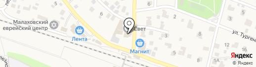 Банный комплекс на карте Малаховки