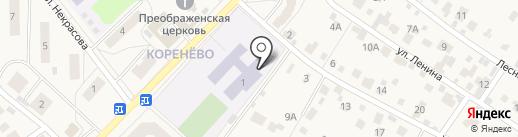 Кореневская средняя общеобразовательная школа №59 на карте Красково