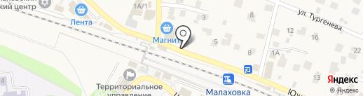 Пластиковые окна на карте Малаховки