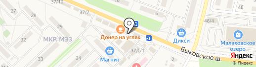Обувной магазин на карте Малаховки