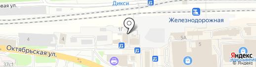 Магазин электронных сигарет на карте Балашихи