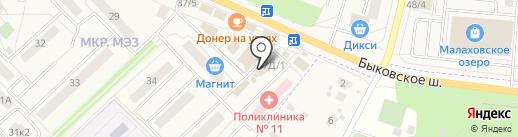 Будь здоров! на карте Малаховки