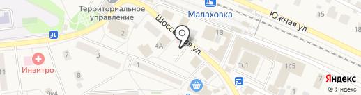 Малаховский мясокомбинат на карте Малаховки