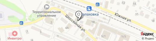 РИСУЕМ на карте Малаховки