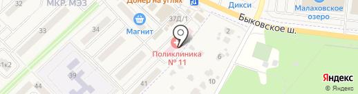 Поликлиника №5 на карте Малаховки