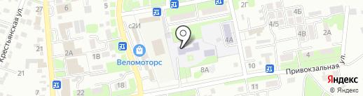 Средняя общеобразовательная школа №20 на карте Крымска