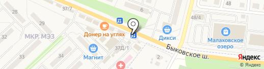 Киоск по продаже табачных изделий на карте Малаховки