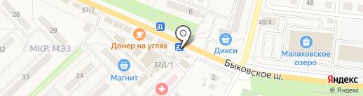 МегаФон на карте Малаховки