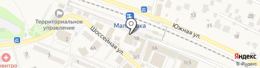 Оптима Трейд на карте Малаховки