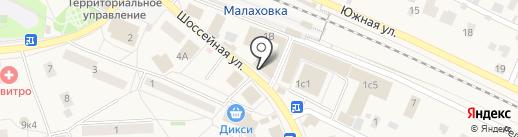 Московская областная коллегия адвокатов на карте Малаховки