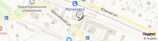 Пункт приема вторсырья на карте Малаховки