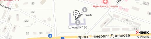 Макеевская общеобразовательная школа I-III ступеней №86 на карте Макеевки