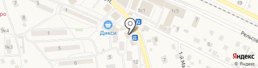 Ателье на карте Малаховки