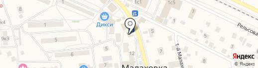Стэлла на карте Малаховки