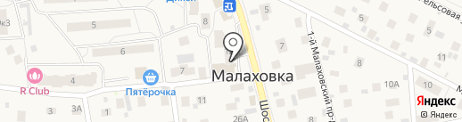 Экран на карте Малаховки