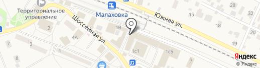 Kassir.ru на карте Малаховки