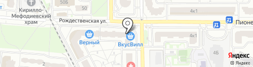 Центр+ на карте Балашихи