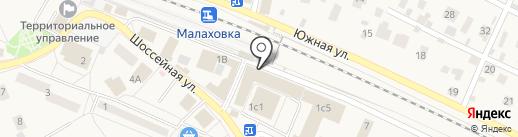 Монетка на карте Малаховки