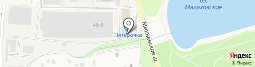 Компьютерный салон на карте Малаховки