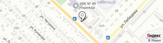 Престиж, салон красоты на карте Макеевки