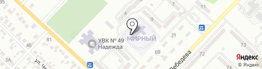 Детский сад №194 на карте Макеевки