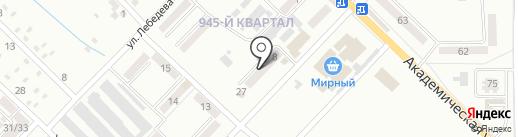 КБ ПриватБанк, ПАО на карте Макеевки