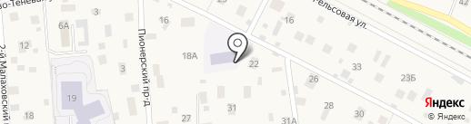 Детский сад №81 на карте Малаховки