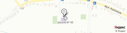 Макеевская общеобразовательная школа I-II ступеней №45 на карте Макеевки