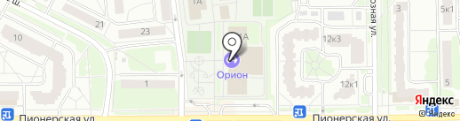Орион на карте Балашихи