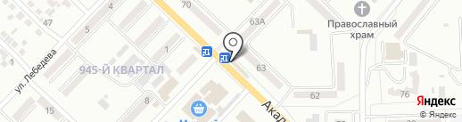 Магазин алкогольной продукции на карте Макеевки