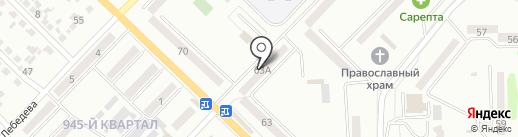 1+1 на карте Макеевки