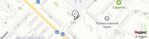 Абонентский отдел САД ТВ на карте Макеевки