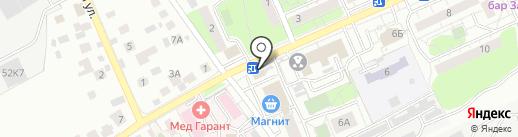 Магазин красок и автозапчастей на карте Балашихи