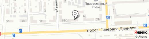Книжный магазин на карте Макеевки